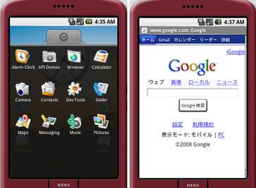 クリックで拡大ポップアップ Android_emulator_09b_4