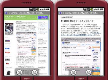 クリックで拡大ポップアップ Android_emulator_09b_5