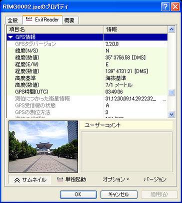 クリックで拡大ポップアップ Caplio_500sew_2_0