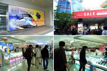 クリックで拡大表示 Samsung_blogger_tour_2_2