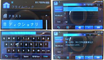 クリックで拡大表示 Samsung_yepp_p2_3_4