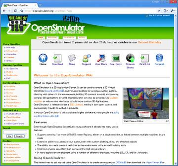 クリックで拡大表示 Opensim_2y_1
