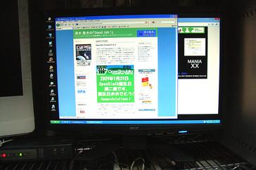 クリックで拡大表示 Acer_x223w_5