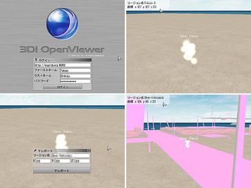 クリックで拡大表示 3di_openviewer_2_3