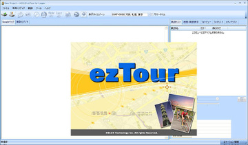 クリックで拡大表示 Eztour_6