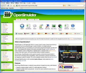 クリックで拡大表示 Opensim_066_0