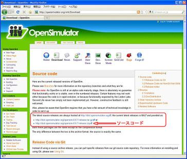 クリックで拡大表示 Opensim_066_2