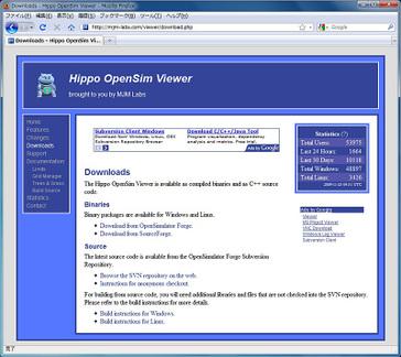 クリックで拡大表示 Hippo_viewer_02