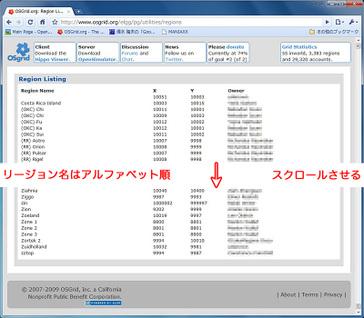 クリックで拡大表示 Osgrid_2_4