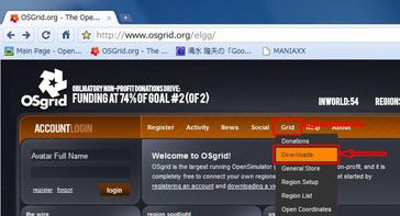 クリックで拡大表示 Osgrid_2_5