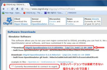 クリックで拡大表示 Osgrid_2_6