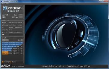 クリックで拡大表示 Cinebench_r115_2