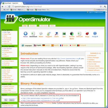クリックで拡大表示 Opensimulator_07_2