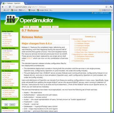 クリックで拡大表示 Opensimulator_07_3