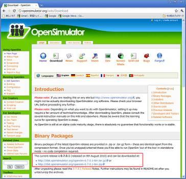 クリックで拡大表示 Opensim_0701_2