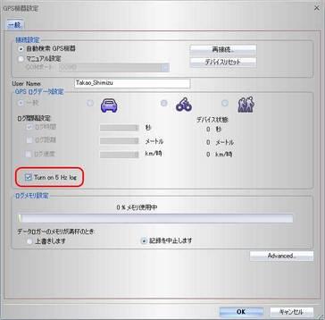 クリックで拡大ポップアップ表示 Btq1300st_4