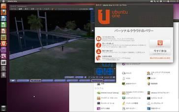 クリックで拡大表示 Ubuntu_11_4_7_2