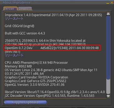 クリックで拡大表示 Ubuntu_nvidia_7_2