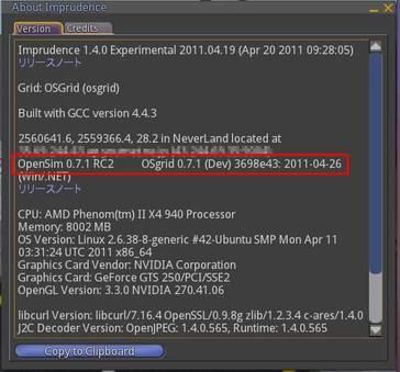 クリックで拡大表示 Ubuntu_nvidia_9_2