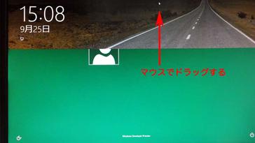 クリックで拡大表示 Windows_8_1