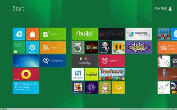 クリックで拡大表示 Windows_8_3