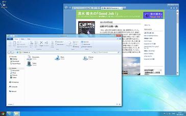 クリックで拡大表示 Windows_8_4