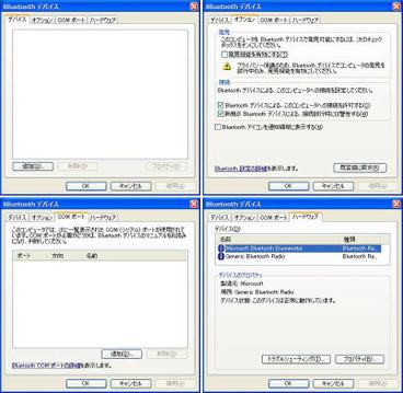クリックで拡大表示 Bluetooth_usb_dongle_2_4