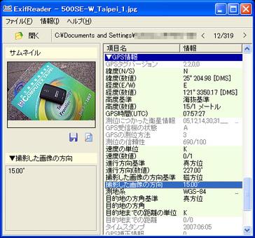 クリックで拡大ポップアップ 500sew_taipei_2