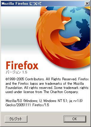 Firefox1_5