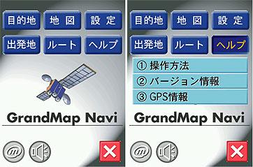 GMN_B3_1
