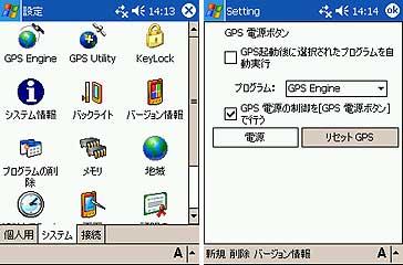 GPS_UTIL_1