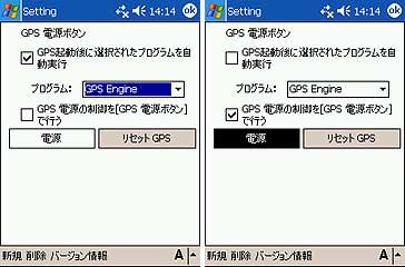 GPS_UTIL_2