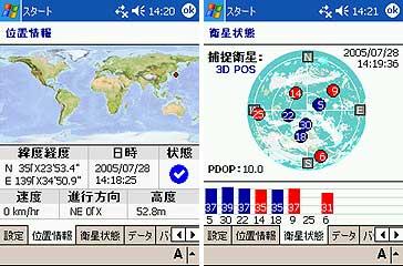 GPS_UTIL_4