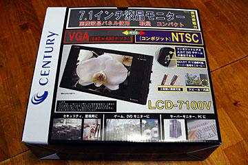 LCD-7100V_1