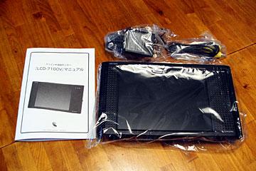 LCD-7100V_2