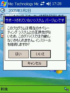 MioMap_0