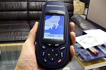 MobileMapper_2