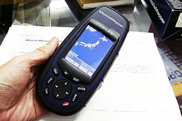 MobileMapper_3