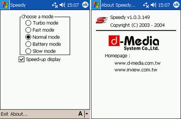 クリックで拡大ポップアップ表示N-911_Speedy_2