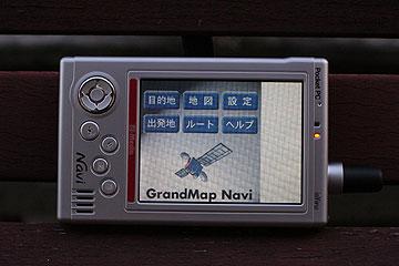 N911_GRNB3_1