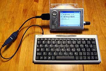 N911_USB_1