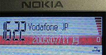 N911_USB_11