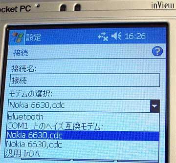 N911_USB_12