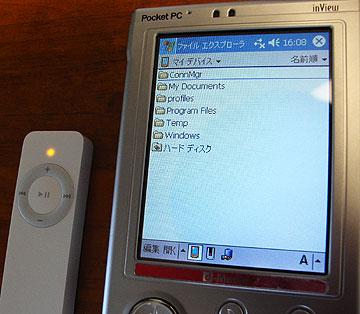 N911_USB_17