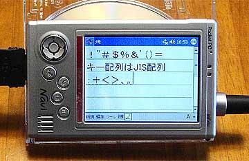N911_USB_2