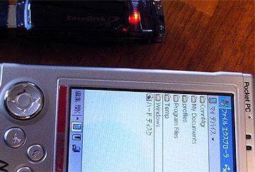 N911_USB_6