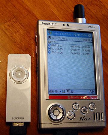 N911_USB_8