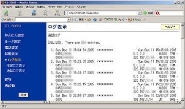 クリックで拡大ポップアップ表示RT-200KI_SIP_8