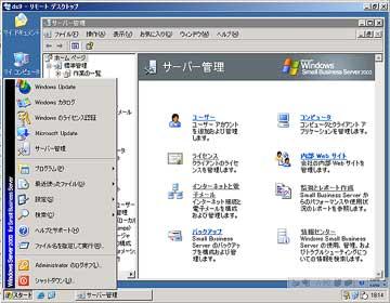 SBS2003_2
