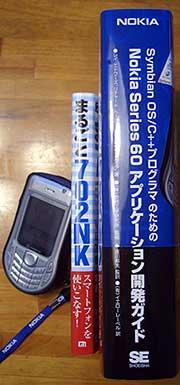 Series60_2